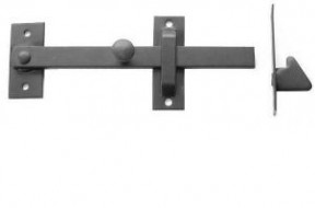 Drop Bar Steel Catch Black