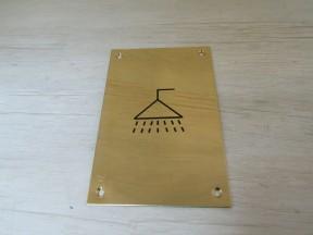 """6"""" Brass Shower Door Sign"""