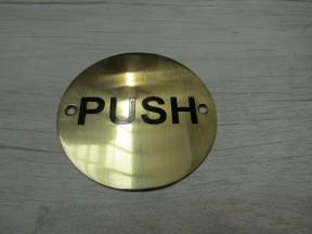 Circle Brass Push Door Sign