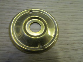 Spare Replacement Rose Back Plate Antique Brass 60mm