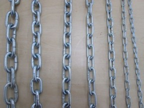 Steel Chain 2.5mm
