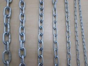 Steel Chain 5mm