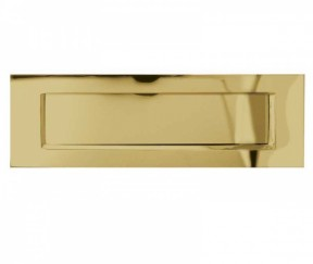 "10 x 3"" Plain Letter Plate Polished Brass"