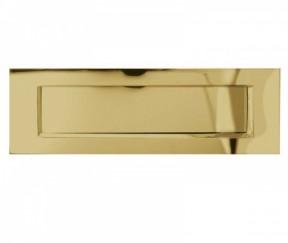 "16"" Plain Letter Plate Polished Brass"