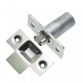 Adjustable Roller Nickel Catch Latch