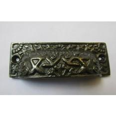 Rectangular Inca Cup handle Antique on Iron