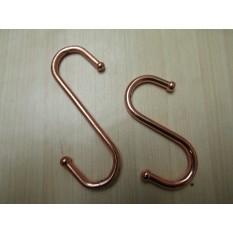 """4"""" Steel S Hook Copper"""