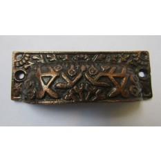 Rectangular Inca Cup handle Antique Copper on Iron